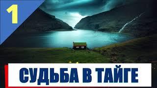 Где водится муксун в россии кроме байкала