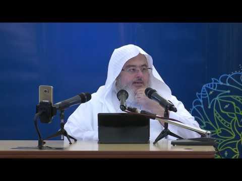 الأربعون في عظمة رب العالمين (12)