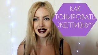 Супер блонда видео