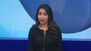 NTV News 28/08/2020
