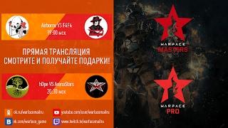 Warface Open Cup: Season 11. Masters & Pro: тур 2-1