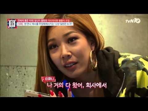 mp4 Tiffany Snsd Jessi, download Tiffany Snsd Jessi video klip Tiffany Snsd Jessi