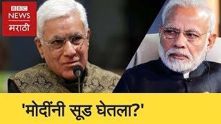 Did Modi take revenge on Karan Thapar? । मोदी करण थापरांवर सूड उगवत आहेत का? (BBC News Marathi)