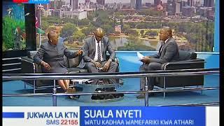 Suala Nyeti: Mikakati inayofanywa kuvuna maji