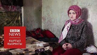 БИ-Би-Си ТВ жаңылыктары (22.10.18) - BBC Kyrgyz