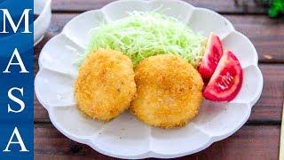 Prawn Croquettes with Cream Sauce | MASA's Cuisine ABC