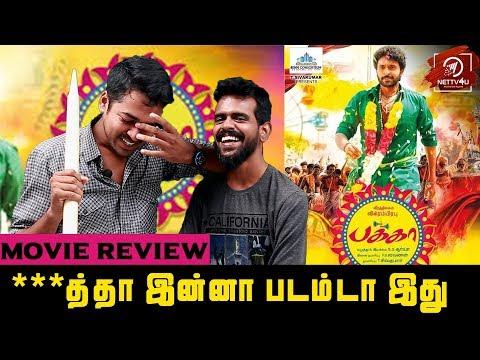 Pakka Movie Review