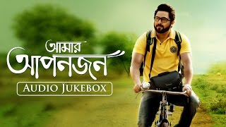 Here is my Latest Bengali Playback Song from the film AmarAponjon