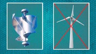 Эта Технология может решить одну из самых больших проблем в Ветроэнергетики