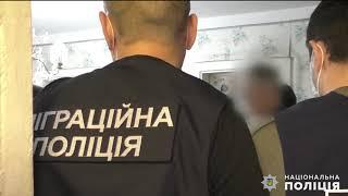 Двое жителей Николаева распространяли детское порно. Видео