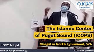 Sheikh Khaled explains why Masjid are vital