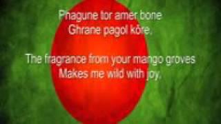 amar shonar bangla bangladesh national anthem bangla english lyrics reg 69758