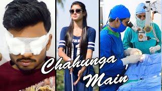 Chahunga Main Tujhe Hardam ,Satyajeet Jena,चाहूंगा  मैं  तुझे  हरदम, सत्यजीत  जेना ,Hard touch story
