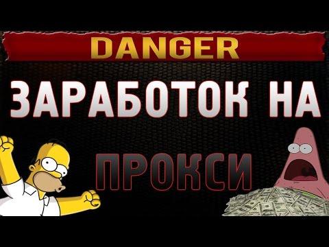 Lisk криптовалюта отзывы