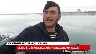 Beyşehir Gölü'nde avlanma faaliyetleri başladı