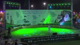لوحة العلم . من اوبريت نبض الولاء كلمات واداء احمد المنجحي تحميل MP3