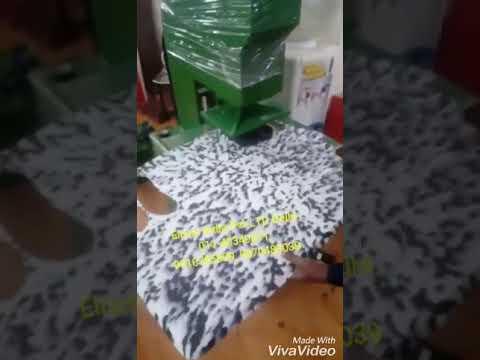 Automatic Sole Cutting Machine