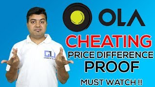 Ola Cheating Again, Double Price For iPhone Users, Regular Fare For Android Phone   Gadgets To Use