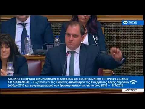 Γ.Πιτσιλής – Εχουμε καταθέσει πλαίσιο προστασίας για τους ελεγκτές – Η φοροδιαφυγή αλλάζει προφίλ.