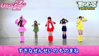 Японская музыка