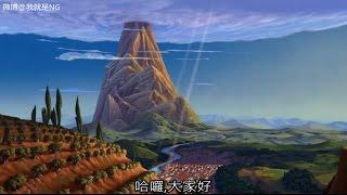 【NG】來介紹一部我是神的電影《大力士 Hercules》
