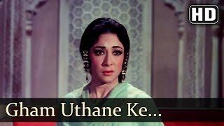 Gum Uthane Ke Liye - Jeetendra - Mere Huzoor - Shankar
