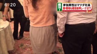 【婚活パーティー】恋活プロデューサー 宇佐うさこ - YouTube