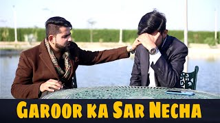Jaisi Karni Waisi Bharni | Garoor | Business vs Friendship