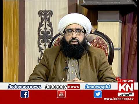 Istakhara 06 February 2021 | Kohenoor News Pakistan