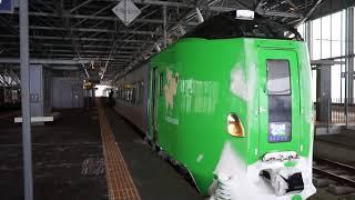 北海道観光さらば層雲峡、冬の北海道から東京に戻るJapanTravel・Hokkaido、Sounkyo