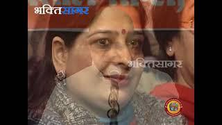 Chale Aao Chale Aao Bhajan By Shri Vinod Ji Agarwal
