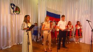 Я живу в России. Песня Пока мы любим. Смотреть финальную песню