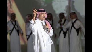 تحميل اغاني عهد سلمان الحزم   أوبريت الثوب الجديد - لوحة 4   احتفال اليوم الوطني بمنطقة الجوف MP3