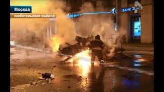 Мажоры на Мерседес сгорели заживо после ДТП на Кутузовском!