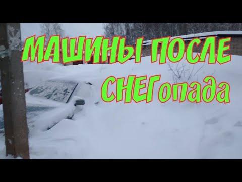 Снегопад 24 апреля Киров 2018