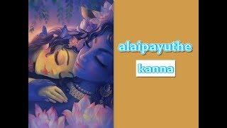 Alai Payuthey kanna A R Rahman