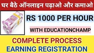 Best online tutoring site for TUTORS to make money online   Earn money online   Educationchamp