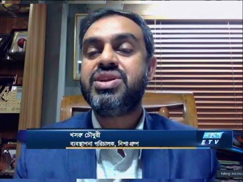 ETV Business খসরু চৌধুরী - ব্যবস্থাপনা পরিচালক, নিপা গ্রুপ