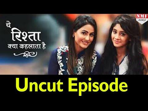 Yeh Rishta Kya Kehlata Hai | 12th October 2016 | Full Uncut Episode