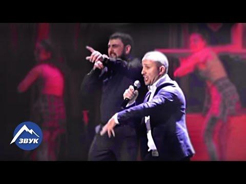 Султан Ураган, Артур Халатов - Выйди на свидание   Концертный номер 2016