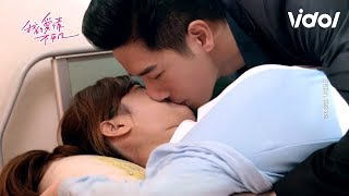 (ENG SUB) The Masked Lover (我的愛情不平凡) EP17 - Forced Kiss In The Hospital 病房壓床之吻 (興瑄CP)|Vidol.tv