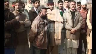 Audit & Accounts Co Operative Housing Society Dacoity Pkg By Irfan Malik City42