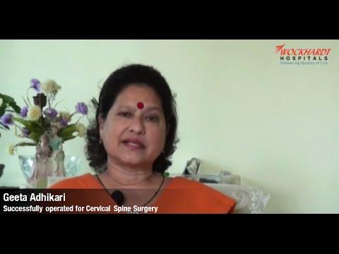 Mrs. Geeta Adhikari
