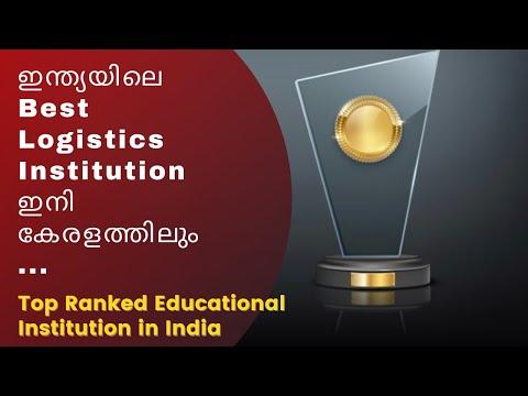 Logistics Course | Logistics Course in Malayalam | Logistics Course ...