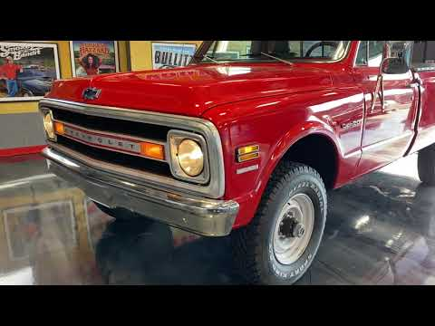 1969 Chevrolet K-20 (CC-1434933) for sale in West Babylon, New York
