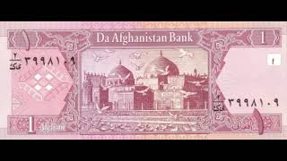 AFGHANISTAN BANKNOTES - Банкноты Афганистана by saumsters