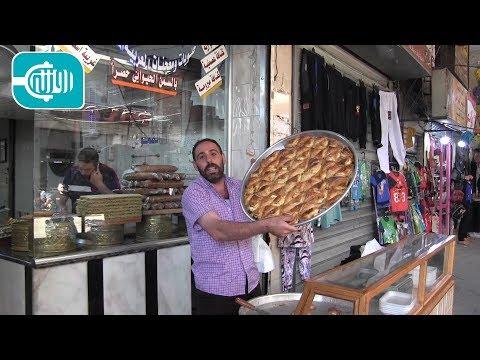 رمضان إدلب