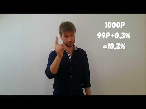 Торговую статистику forexсчета