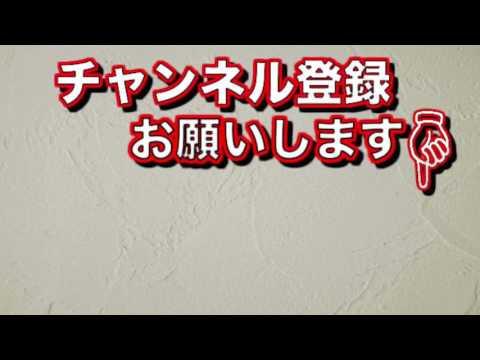 埼玉にある混浴風呂のやりたい放題の実態がエグい・・・