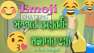 fyi meaning in bengali - TH-Clip